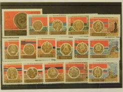50 Лет Октября - Народные республики СССР 1967 чистые (полная серия)
