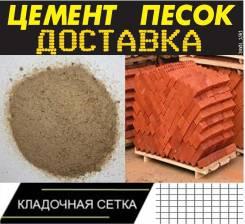 Шпаклевки цементные.