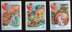 1980. 5044-46 Полет в космос седьмого международного экипажа (чистые)