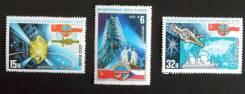1978. 4785-87 Полет в космом второго международного экипажа (чистые)