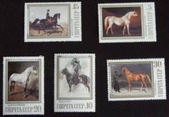 1988. 5906-10 Лошади в произведениях отечественных художников (чистые)