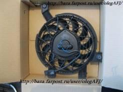 Диффузор радиатора кондиционера в сборе для Lexus GX470 оригинал