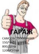 Гараж самообслуживания-сдам теплый гараж по часам. 3-я Чулымская 91, р-н Ленинский, 80кв.м.