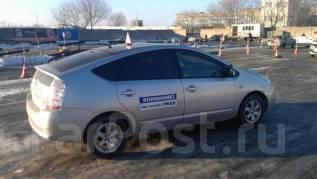 Инструктор по вождению Toyota Prius , Предостовление на Экзамен