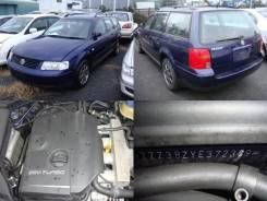 Volkswagen Passat. B5, APU