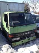 Кабина. Toyota ToyoAce Toyota Toyoace