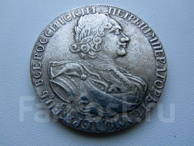 Монета 1723 года 1 рубль монета 2 рубля 2000 года цена