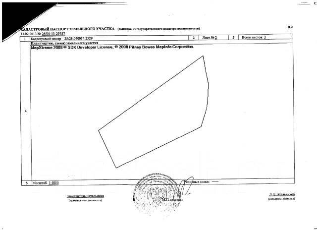 Продается зем. участок под склады в районе снеговой (Дальхимпром). 5 000 кв.м., аренда, от частного лица (собственник). Схема участка