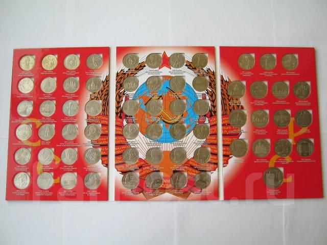 Альбом юбилейные монеты фото реальная стоимость монет ссср на сегодня