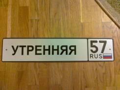 Адресные таблички на дом. Под заказ