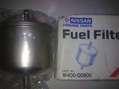 Фильтр топливный. Nissan Pathfinder