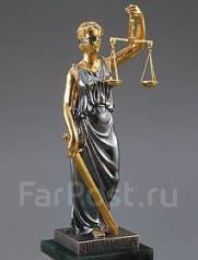 Юридическая помощь, страховые споры (ОСАГО, КАСКО), оценка после ДТП.