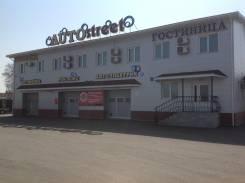 Autostreet - Гостиница
