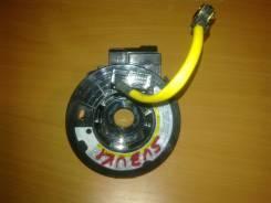 SRS кольцо. Suzuki Grand Vitara