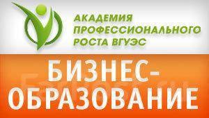 Курс Директор по персоналу Диплом с февраля г Финансы  Курс Директор по персоналу Диплом с 12 февраля 2018 г во Владивостоке