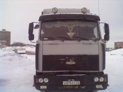 МАЗ 53366. МАЗ-5336, 14 000 куб. см., 10 000 кг.
