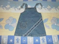 Сарафаны джинсовые. Рост: 98-104 см