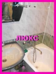 Комната, улица Окатовая 1. Чуркин, агентство, 20кв.м. Ванная