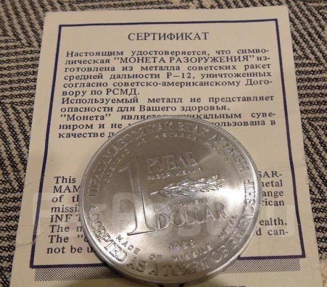 1 рубль доллар лучший forex бот