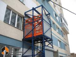 Грузовой лифт (подъёмник)