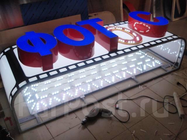 Наружная реклама: вывески, объемные буквы, рекламные щиты, стенды