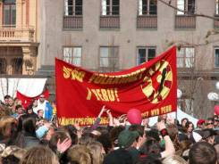 Банера, флаги, флажки , транспаранты в выходные и в праздники