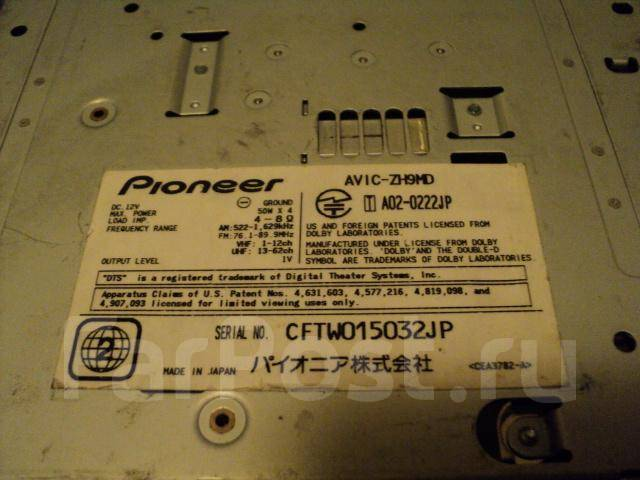 Pioneer DVD-A02 Drivers for Windows 10