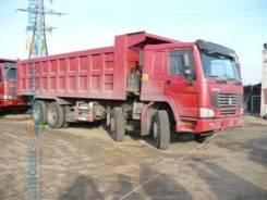 Howo ZZ. Продаю самосвалы HOWO 8х4, 2009 г., 9 726 куб. см., 37 000 кг.
