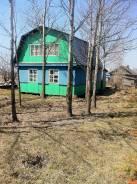 Срочно продам дом в деревне. Ул. Ленинская, д. 143, р-н с. Романовка, площадь дома 53,0кв.м., электричество 14 кВт, отопление твердотопливное, от ча...