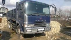 Mitsubishi Fuso. Митсубиши фусо, 20 000 куб. см., 20 000 кг.