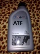Жидкость ATF для АКП. Volkswagen, Audi, Skoda. синтетическое