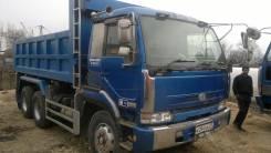 Nissan Diesel. Ниссан дизель, 18 000 куб. см., 20 000 кг.