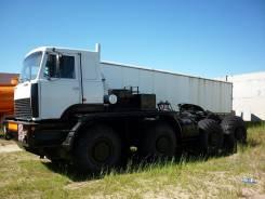 МЗКТ. Седельный тягач -7429 (8Х8), 1999г. в., 60 000кг.