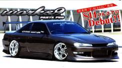 Обвес кузова аэродинамический. Nissan Silvia, CS14, S14