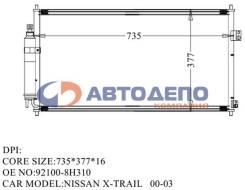 Радиатор кондиционера. Nissan X-Trail, PNT30, T30, NT30 Двигатели: YD22ETI, QR20DE, SR20VET