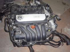 Двигатель контрактный 2.0 FSI - BLY, BLR, BVY, BVZ