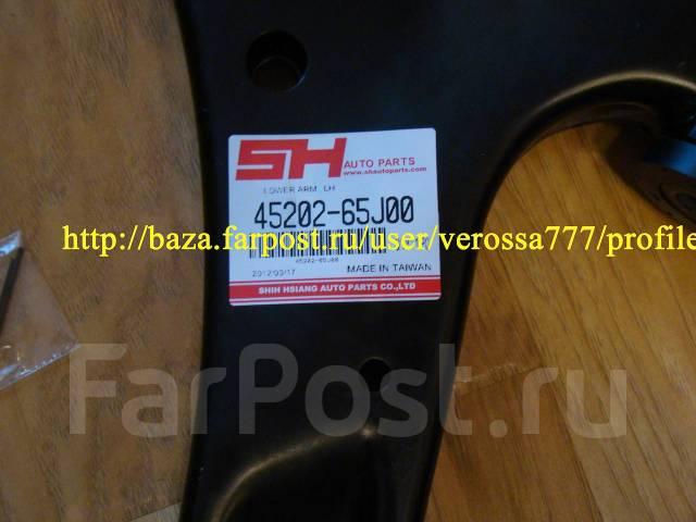 Рычаг подвески. Suzuki Escudo, TA74W, TD54W, TD94W Двигатель J20A