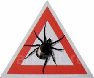 Защита от грызунов и насекомых.