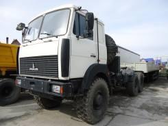 МАЗ 6425Х9-450-051. Седельный тягач , 14 800 куб. см., 85 000 кг.