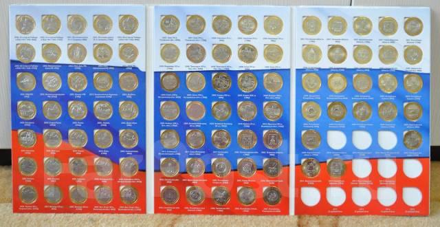 Альбом юбилейных монет 10 рублей кун десять