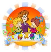 Воспитатель. Требуются сотрудники в детский сад. МБДОУ Детский сад №46. Улица Нейбута 51а