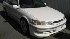 Решетка радиатора. Toyota Mark II Wagon Qualis Toyota Mark II