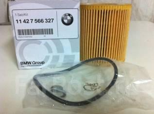 Фильтр масляный. BMW: X1, 1-Series, 2-Series, 3-Series Gran Turismo, 5-Series Gran Turismo, X6, X3, Z4, X5, X4, 6-Series Gran Turismo, 3-Series, 6-Ser...