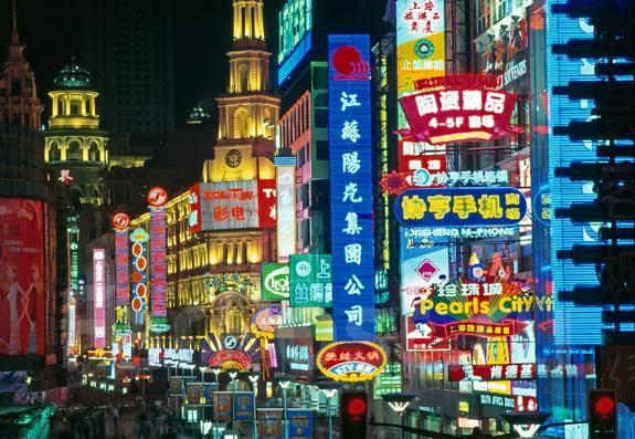 Шанхай. Экскурсионный тур. Шанхай! Вылеты каждую неделю!