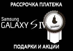Samsung Galaxy S4. Новый