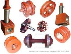 Изготовление запасных частей ко всем кранам марки МКГ, РДК, ДЭК.