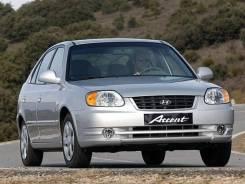 Тормозная система. Hyundai Accent