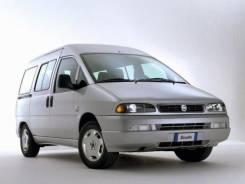 Тормозная система. Fiat Scudo