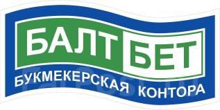 Оператор-кассир. ООО САНТОРИН. Новоивановская, 10