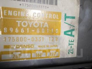 Блок управления двс. Toyota Land Cruiser Prado, LJ78G, LJ78, LJ71G, LJ71, LJ78W Двигатель 2LTE